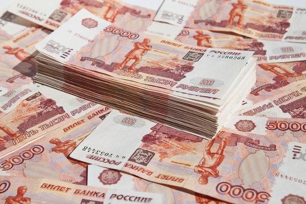 Деньги на выгодных условиях онлайн на карту за час.
