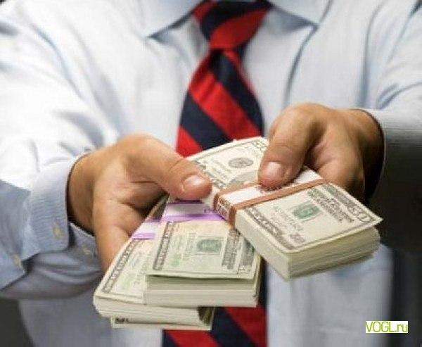 Деньги на решение всех проблем за один день.