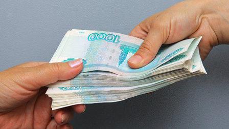 У нас деньги в заем без ажиотажа и проблем
