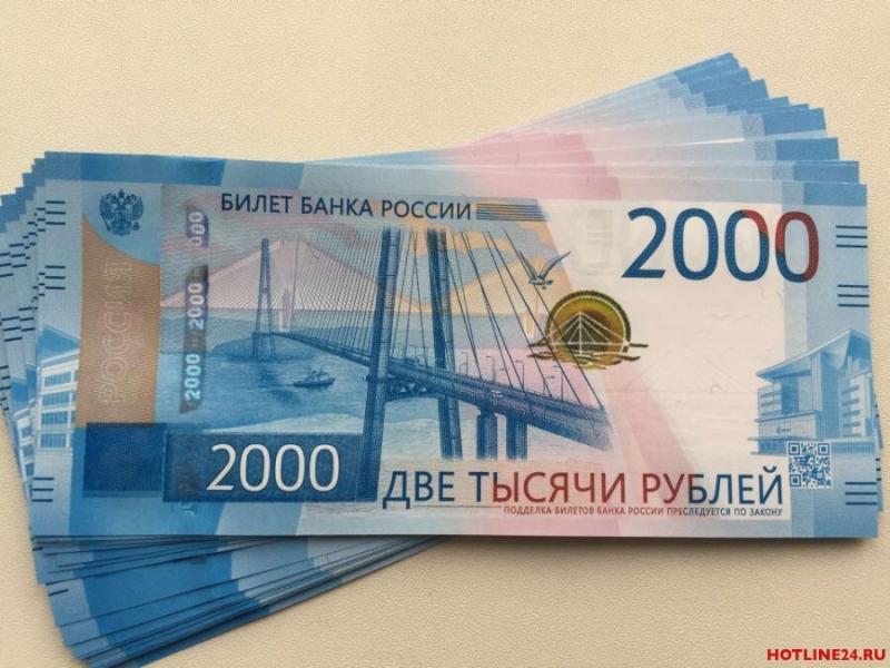 Кредит в течении одного часа без предоплаты  и без справок в Москве