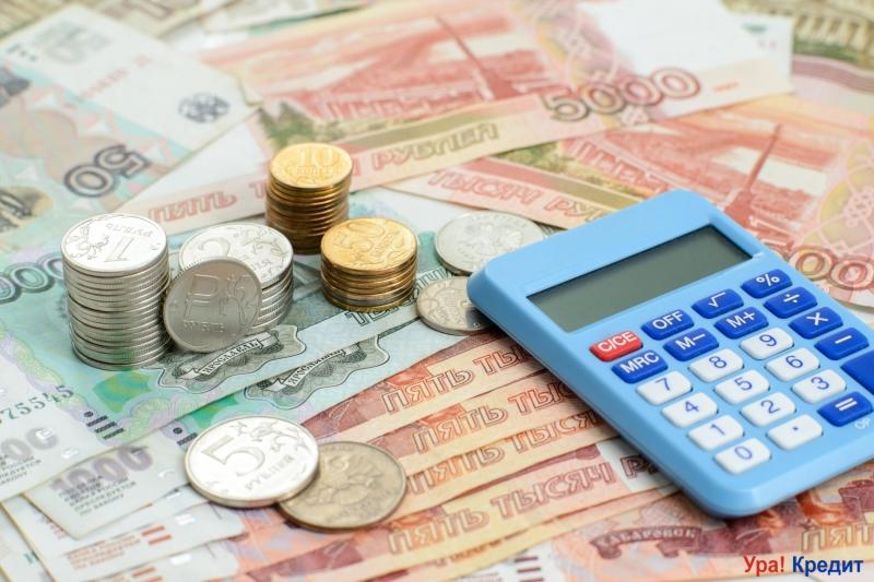 Кредит до 1 000 000 рублей с плохой кредитной историей.