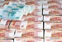 Срочный кредит через сотрудников банка в Спб от 300.000 рублей.