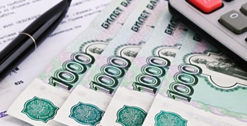 Кредит до 1 000 000 руб. с любой кредитной историей за 1 день.