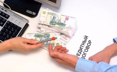Выгодные условия кредитования, найдем лучший вариант именно для Вас