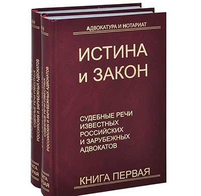 Адвокат по гражданским делам в Нижнем Новгороде
