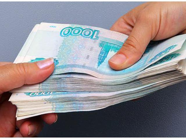 Кредит через сотрудников банка. Выгодные условия. Москва