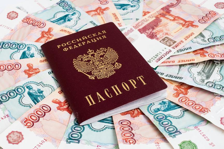 Работники банка быстро помогут оформить от 300 000 до 4 000 000 рублей.