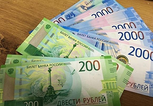 Получение кредита при отрицательной истории. По всей России.