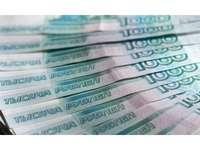 Помощь в кредите с просрочками и плохой КИ от 300 000т.р. всем гражданам РФ