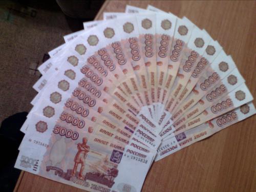 Деньги до миллиона в течение часа у вас на карте.