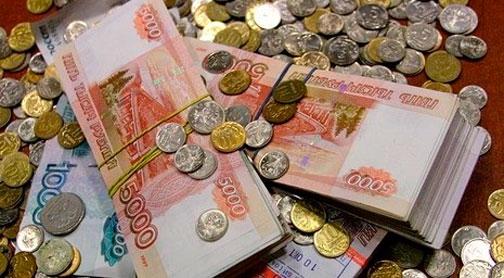 Получение денег от кредитора, без посредников. Благоприятные условия.