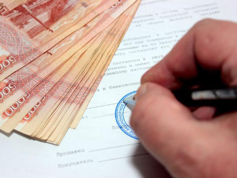 Экспресс-кредит в Москве