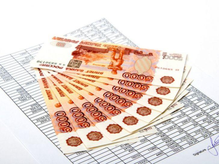 Срочный кредит в Москве