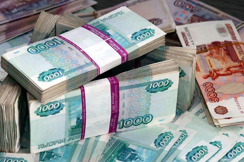 Денежные средства по всей России в день подачи заявки.