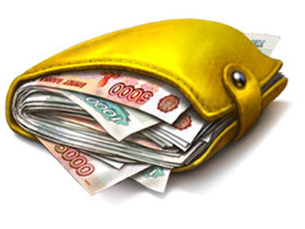 До 4.000.000 млн. рублей в сжатые сроки С просрочками и без предоплат