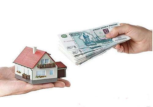 Кредит под залог недвижимого имущества без выписки жильцов