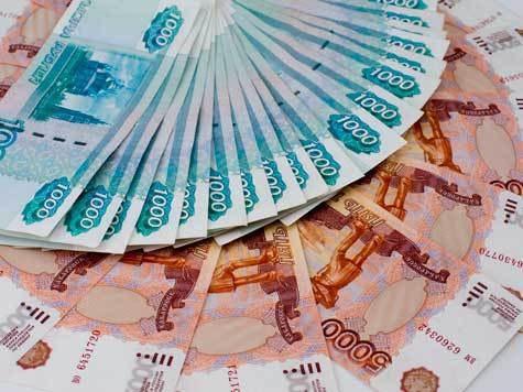 Оформляем кредит от 300 000 руб. в Москве.