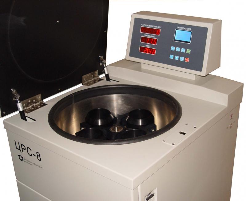 Центрифуга стационарная  для отделений переливания крови