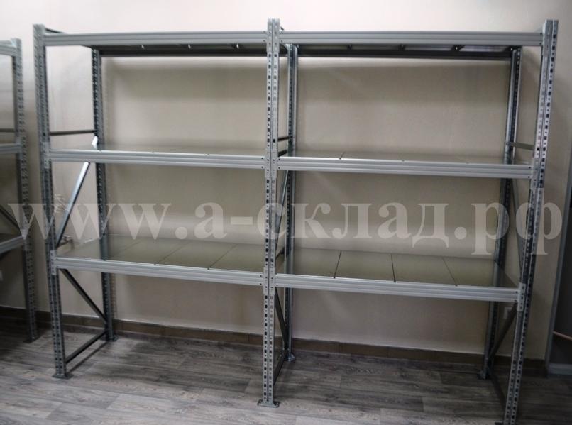 Стеллажи полочные металлические сборные для склада
