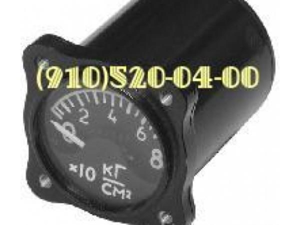 Продам манометры, указатели, вентеля, клапана, приемники, электромагниты, автома