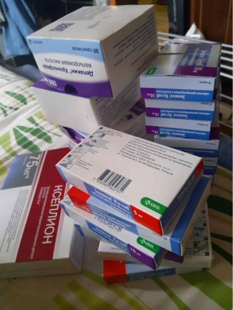 Продам лекарства Ксеплион