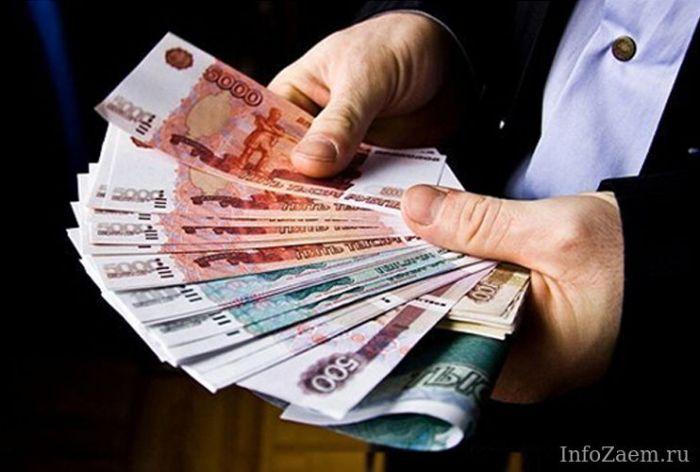 Выдаем займы от 300 000 тысяч не смотря на кредитную историю