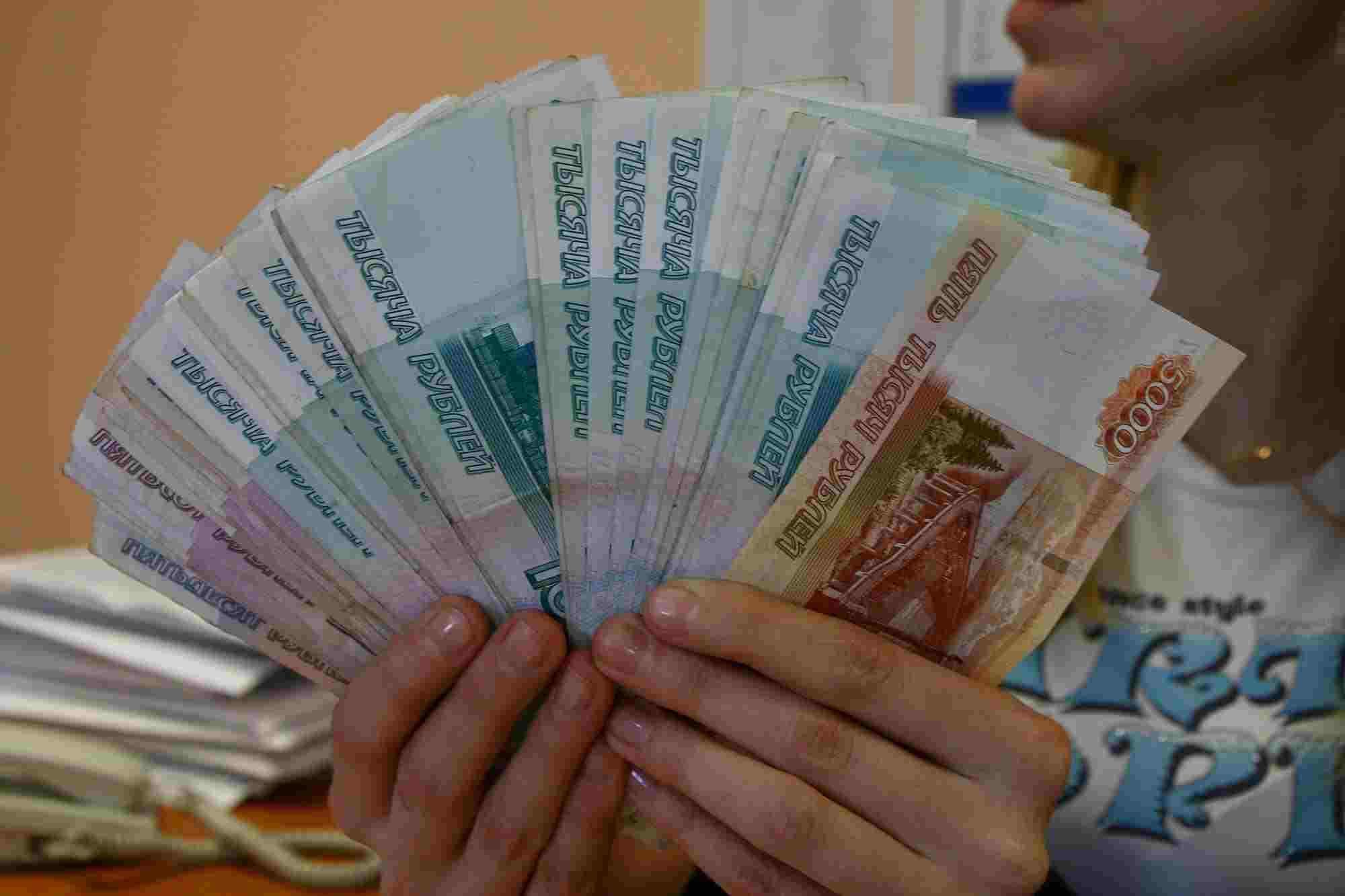 Поможем оперативно получить кредит,частный займ до 4 000 000 рублей