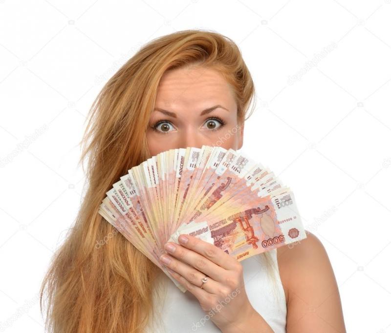 Деньги с гарантией уже сегодня