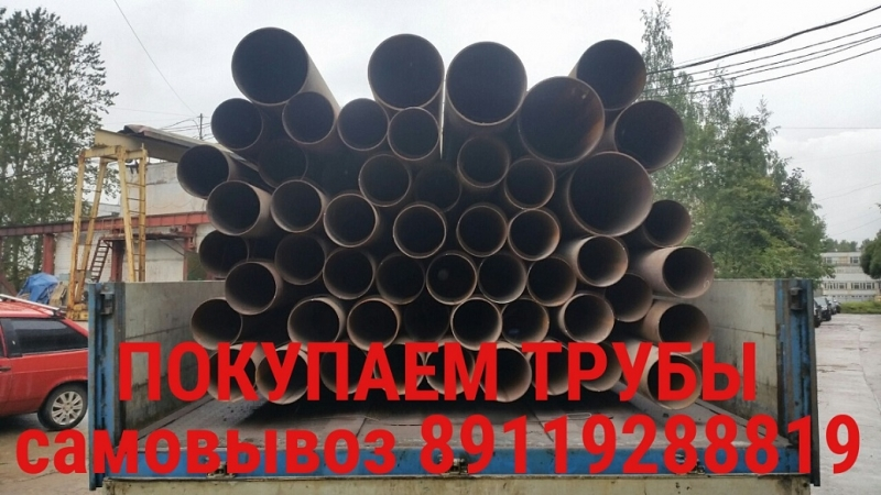 Компания купит стальные трубы бу, лежалые, новые.
