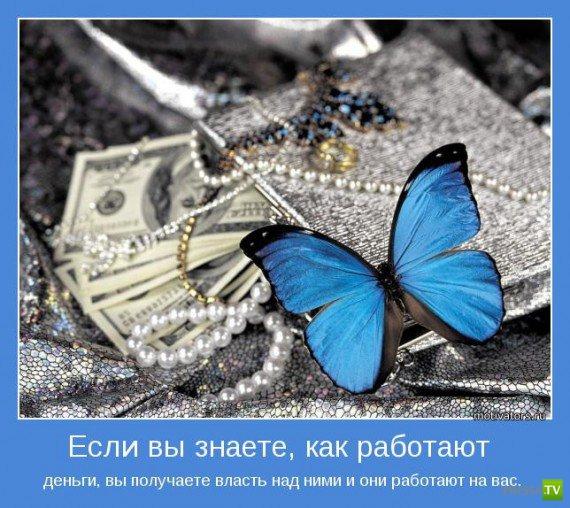 Окажем  реальную помощь в получении ипотечного кредита