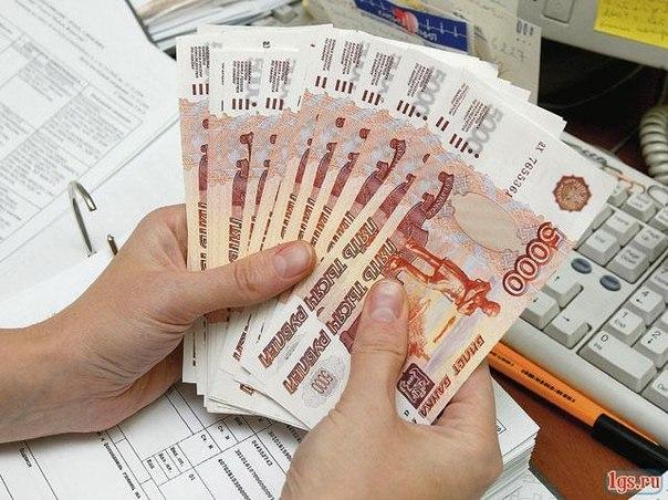 Деньги россиянам за 2 часа на карту своего банка.