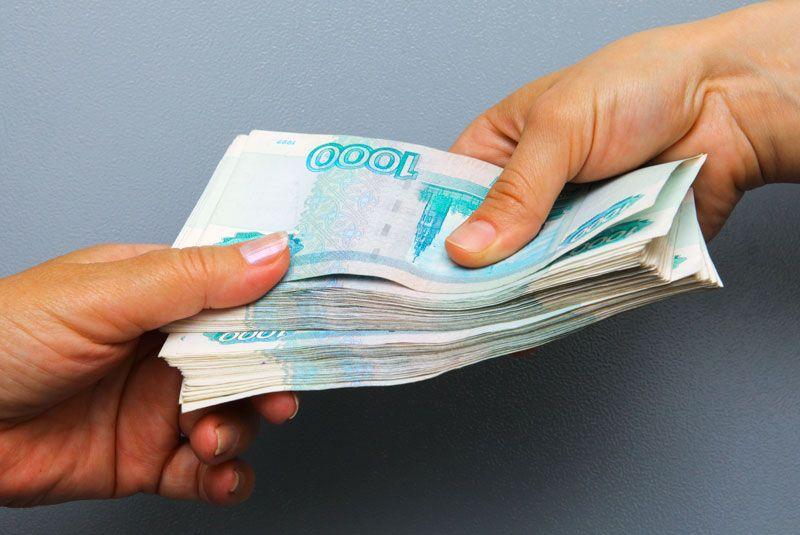 Предлагаем помощь в оформлении и получении кредита.