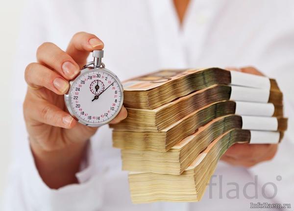 Оформляем потребительский кредит от 300 000  5 000 000р в Москве и СПБ