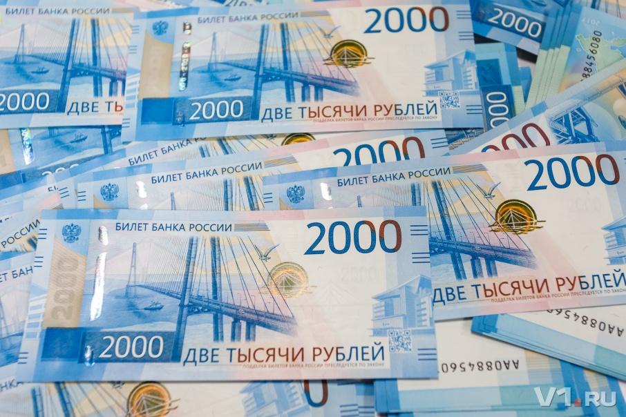 Срочная помощь с кредитом, ч. займом до 4 000 000 рублей Всем гражданам РФ.