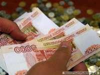 С плохой КИ до 4 000 000 рублей без предоплат в Москве,Санкт-Петербурге,Краснода