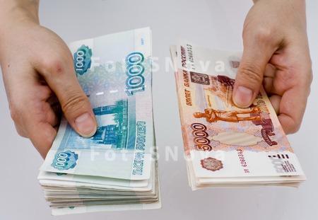 В Томске. Дам деньги в долг.