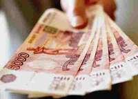 Кредит наличными до 5 млн.р.через сотрудников банка гражданам РФ