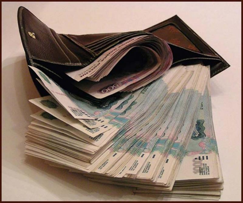 Кредит. Зам. Решение ваших финансовых проблем.