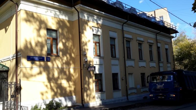 Продажа здания под банк в Москве