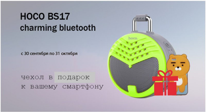 Интернет-магазин Eureka, сезонные распродажи, Киев