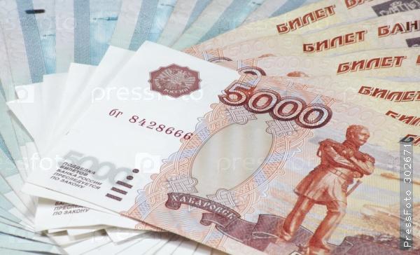 Одобрим Вам кредит от 300 тысяч рублей, даже с плохой кредитной историей