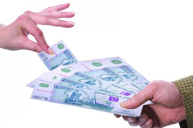 Упрощенная процедура получения кредита. Рассматриваем любую кредитную историю.