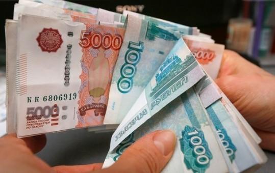 Кредит наличными гражданам РФ до 5 000 000 р в С. Петербурге