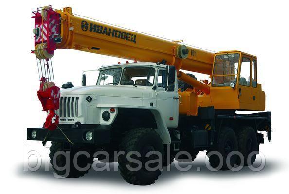 Кран КС-35714 на шасси УРАЛ-5557