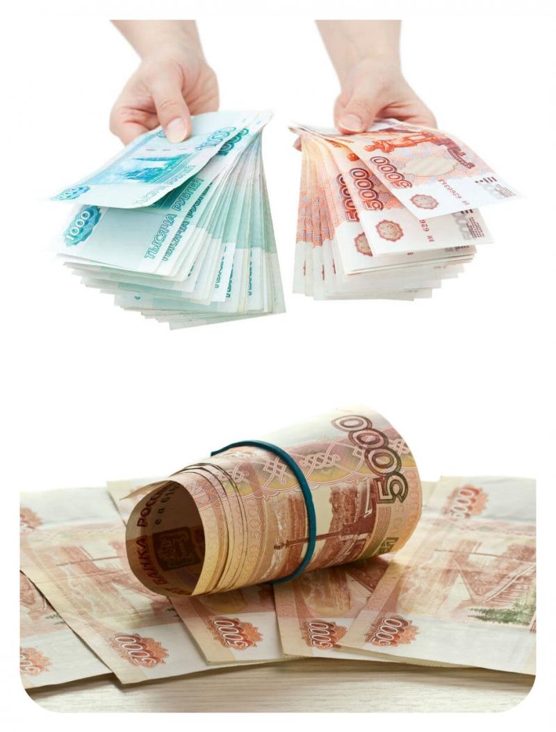 Оформите абсолютно гарантированный кредит до 4 000 000 рублей.