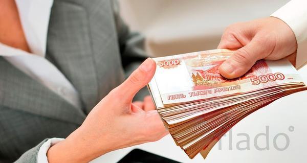Кредитзайм срочно без предоплаты до 4 000 000 р. Одобрение в самых сложных случ