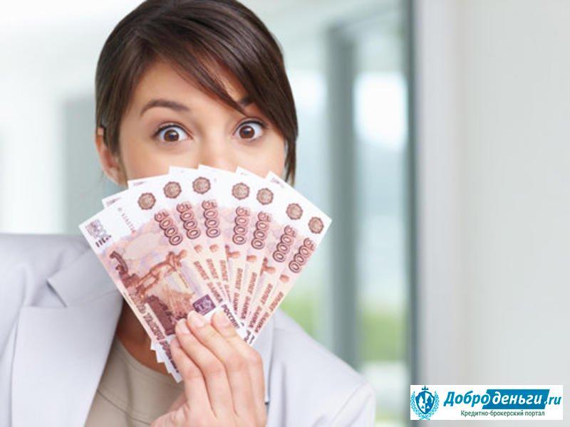 Срочное кредитование с черным списком, стоп-листами и многочисленными просрочкам