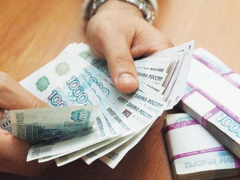 Кредит выдача в Москве. Получение в течении дня