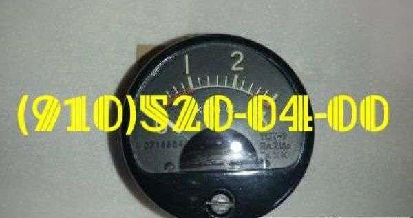 Продам Измеритель Температуры ТЦТ-13, ТЦТ-9, ТЦТ13, ТЦТ9