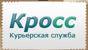 Курьерские услуги по Екатеринбургу или Межгородом